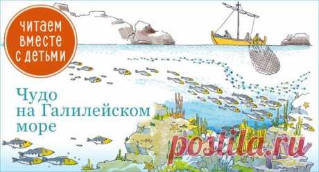 "Православный журнал ""Фома"" - Православный журнал"