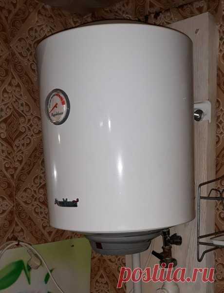 Профилактика водонагревателя через 2 года после покупки. | ElektroTechLife | Яндекс Дзен