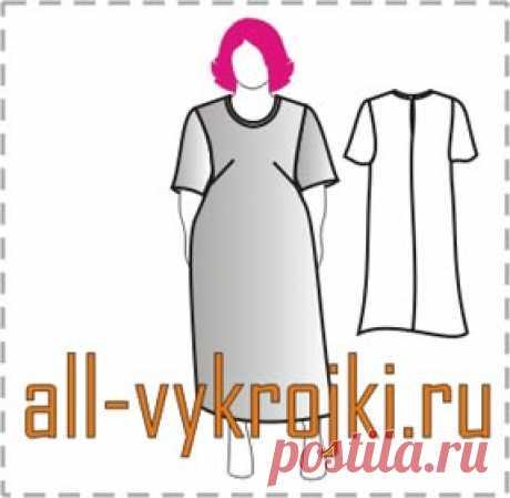 Простая выкройка платья для полных женщин - Все выкройки