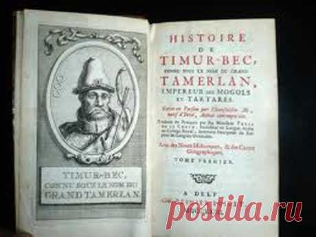 Чингиз Хан и Тартары - сыны Тарха и Тары - Славянский облик тартар