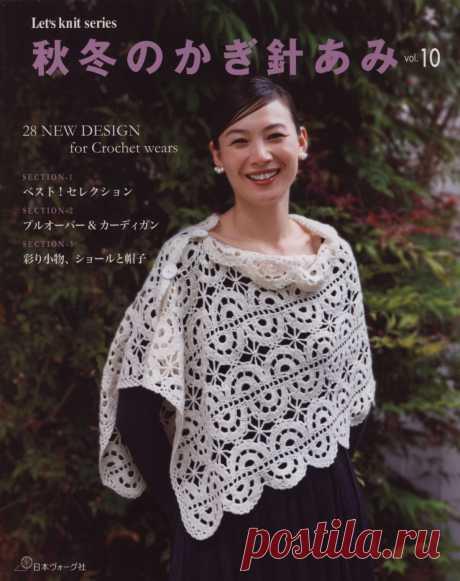 "Журнал "" Let's Knit Series"" - Crochet in Autumn & Winter Vol.10 2019г"
