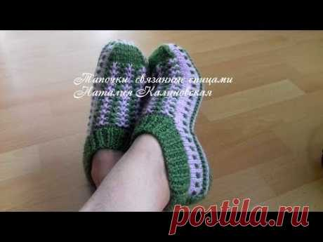 Slippers on 39 - 40 size