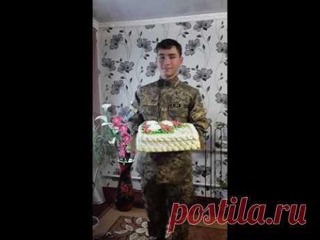 Тортик любимому сынуле