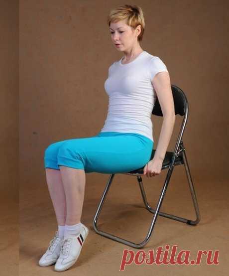 """Упражнение """"Шагаем ягодицами по стулу"""" тонизирует мышцы, оздоровит, омолодит, поможет стать стройнее   С фитнесом жизнь прекрасна   Яндекс Дзен"""