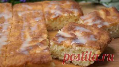 Пирог Загадка ДЛЯ ГОСТЕЙ! Царское Объедение!  Нежнейший Пирог к чаю из необычного бисквитного теста с молочной пропиткой. Обязательно попробуйте, пирог получается изумительным, очень пышный, рассыпчатый и нежный на вкус, а готовится из доступных…