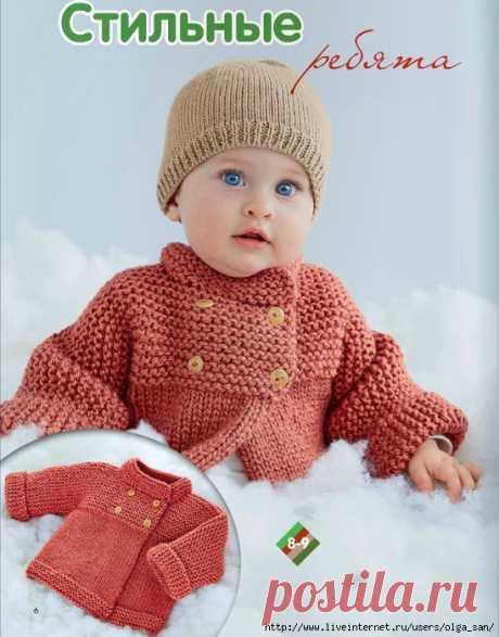 Двубортное пальтишко и шапочка. Размеры: 3/6/12/24 месяца.