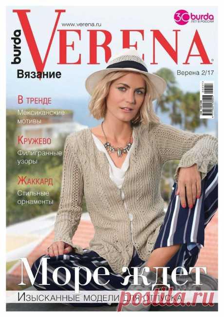 Verena № 2\/2017
