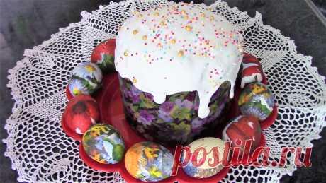 Самые красивые пасхальных яйца! Легко и просто! ДЕКУПАЖ ЯИЦ салфетками. Если Вы хотите удивить своих близких и друзей, декорируйте яйца салфетками!