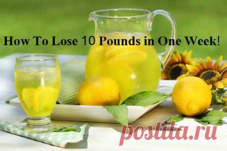 Ищете быструю и эффективную диету?Это о том как потерять 5 кг за одну неделю! - Советы для тебя
