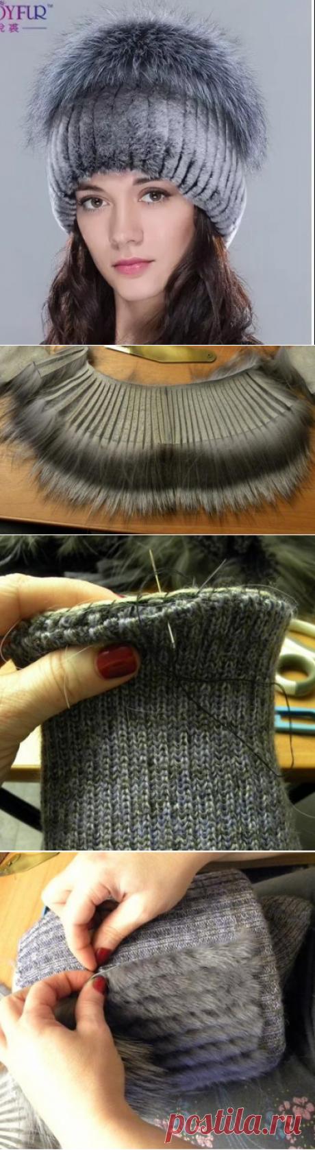 Cosemos los pedazos de la piel al gorro de punto y es recibido el gorro de piel de estilo | cosemos, tejemos y preparamos | Yandeks Dzen
