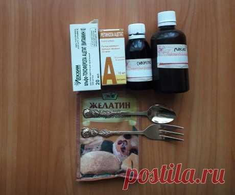 Витамин А и желатин творят чудеса. Мощная омолаживающая маска для 45+   ПРО красивости: косметика и уход   Яндекс Дзен
