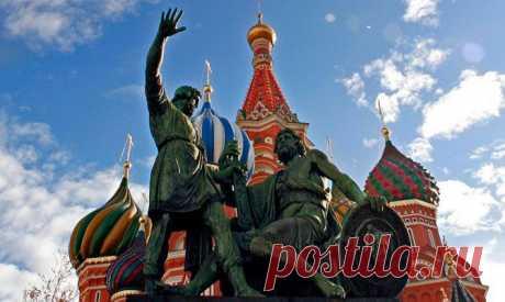 Россияне отмечают День народного единства - Новости Общества - Новости Mail.Ru