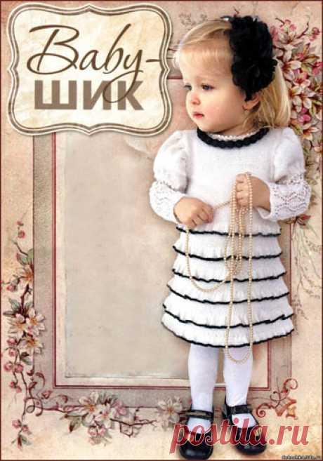 Платье для девочки с рюшами.Спицами Платье для девочки с рюшами. Схема вязания спицами  На 1-1,5 года    Потребуется: пряжа (5