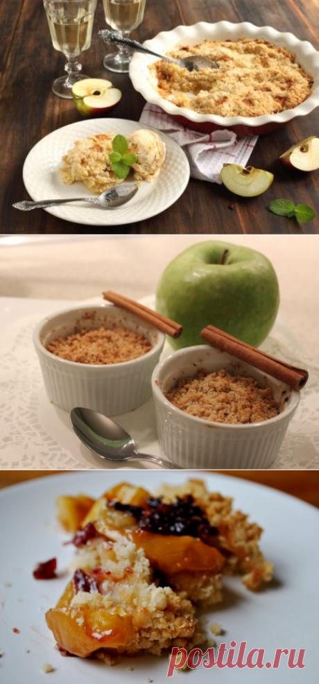 Яблочный крамбл — классический английский пирог