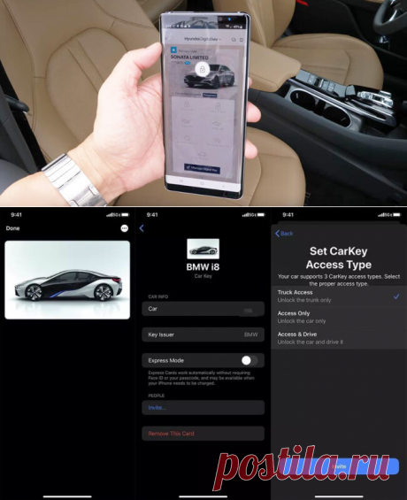 В iPhone появится ключи от автомобиль | Super-Blog