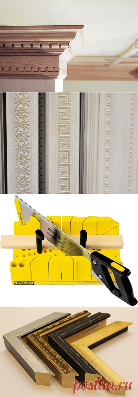 Как нарезать потолочный плинтус в домашних условиях