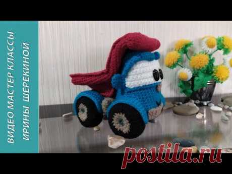 Грузовичок Лева, ч.5. Truck Leva, р.5. Amigurumi. Crochet. Вязать игрушки, амигуруми.