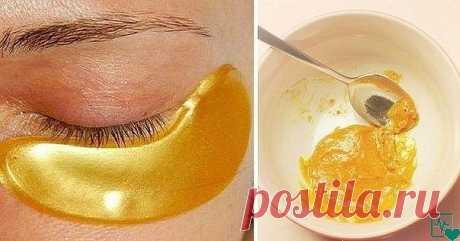 Минус 10 лет за 15 минут.  0, 5 ст. л. куркумы  1 ст. л. соды  пару капель лимонного сока ПРИМЕНЕНИЕ 1. Приготовь кашицу из всех ингредиентов. Если у тебя чувствительная кожа лица, замени лимонный сок тоником или же водой. 2. Нанеси золотую маску под глаза и подержи 15 минут. 3. Умойся прохладной водой. Нанеси увлажняющий крем. Такую маску от морщин под глазами достаточно делать 1 раз в 3 дня для достижения заметного омолаживающего эффекта! Мелкие морщинки разгладятся, кож...