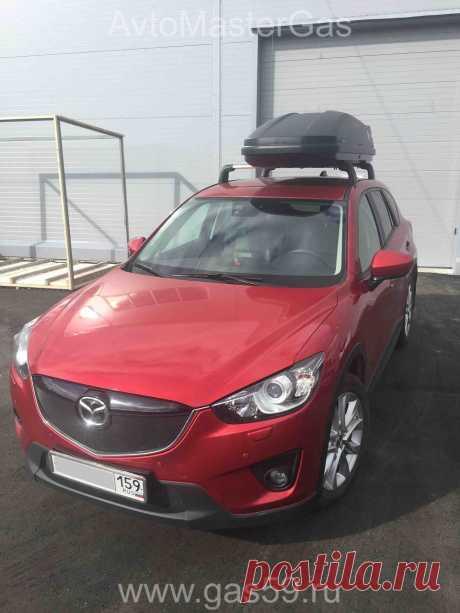 Установка ГБО на Mazda CX5 2014г. 2.5л. - АвтоМастерГаз