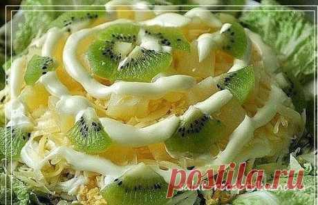 Салат из ананасов и курицы: очень вкусный рецепт с фото - Вкусные рецепты салатов