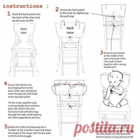 Детское сидение своими руками на обычном взрослом стуле — Сделай сам, идеи для творчества - DIY Ideas