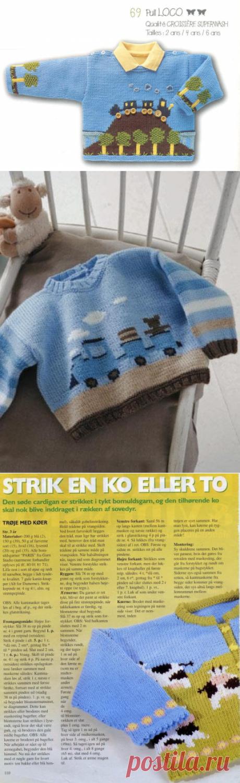 Джемперок для малыша.(три варианта)
