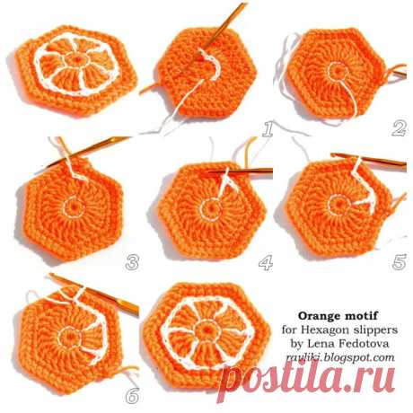 Апельсиновый шестиугольный мотив крючком