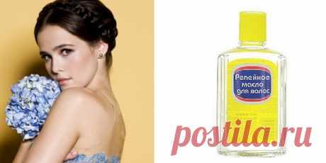 8 Натуральных и недорогих масел для красоты, которые заменят дорогую косметику – В РИТМІ ЖИТТЯ