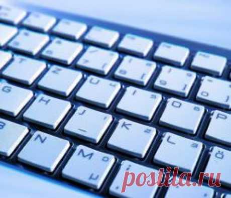 Ростовчанку оштрафовали за оскорбление ребёнка в соцсети