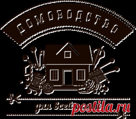 Узоры, Схемы | Домоводство для всей семьи. - Part 17