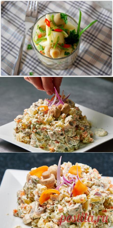 Необычно вкусно: салат из маринованных шампиньонов с картофелем — Вкусные рецепты