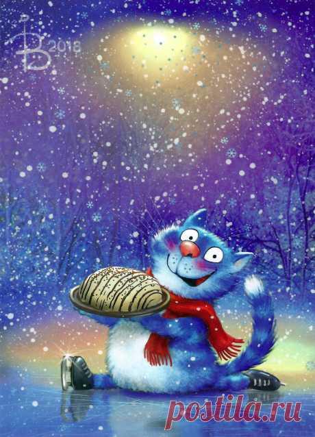 Синие коты Ирины Зенюк: хвостатое счастье на открытках. Часть 2.