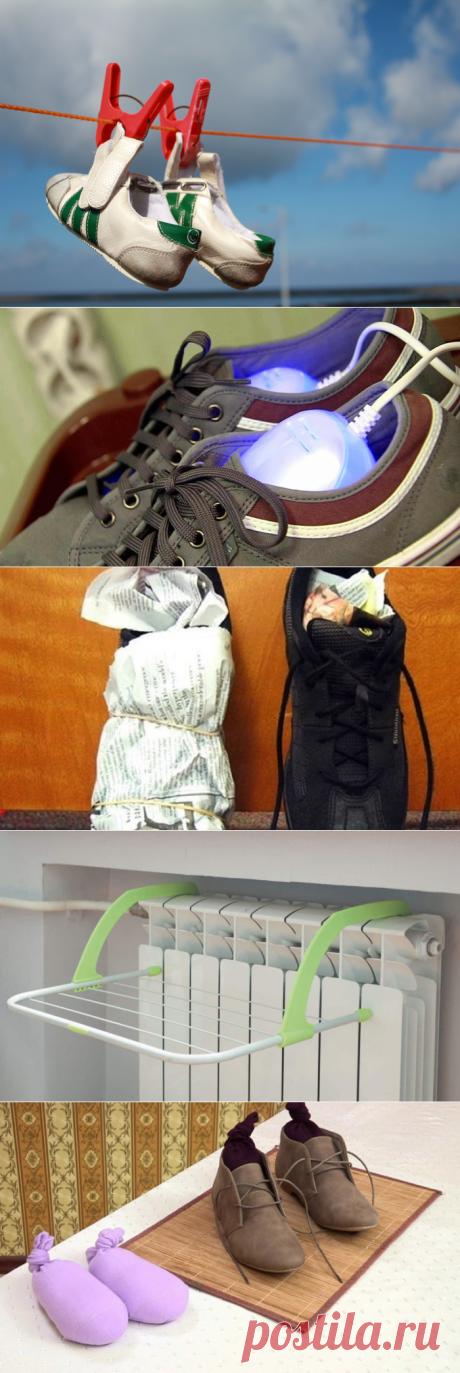 Как правильно высушить обувь, чтобы не испортить. - likemi.ru