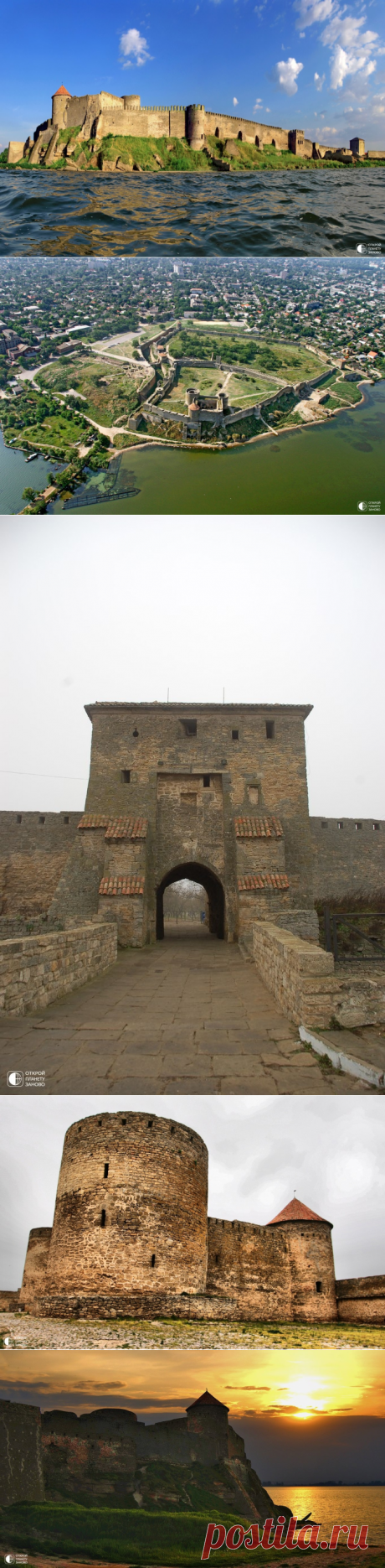 Fortress Akkerman – ancient fortress to Belgorod-Dniester. - We travel together