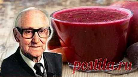 Этот сок убивает рак за 42 дня и спас уже 45 000 жизней! Австриец Рудольф Бреусс посвятил всю жизнь поискам лекарства от рака.