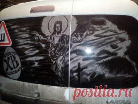Друзья, с праздником Светлой Пасхи! Христос Воскрес!