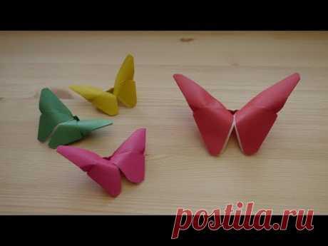 Оригами. Как сделать бабочку из бумаги (видео урок) - YouTube