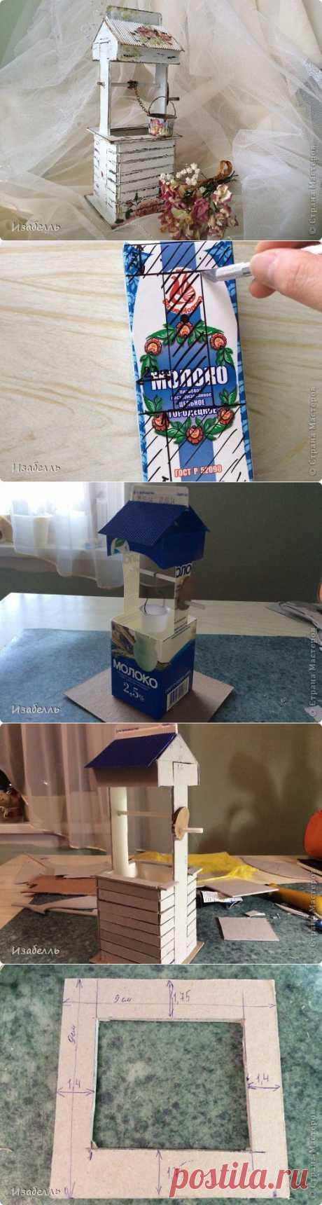 (+1) - Колодец из коробки от молока | СДЕЛАЙ САМ!
