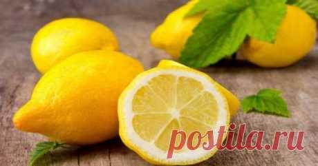 Мощные свойства и польза лимона для кожи, волос и здоровья! · Кто из вас действительно знает о лимонах? Или даже о преимуществах лимона или побочных эффектах? Многие люди едят лимоны каждый день и даже не знают о его свойствах...