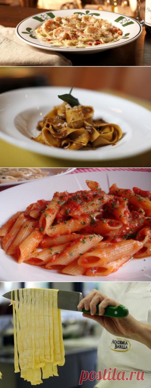 Еда по-итальянски. Пять популярных рецептов пасты.