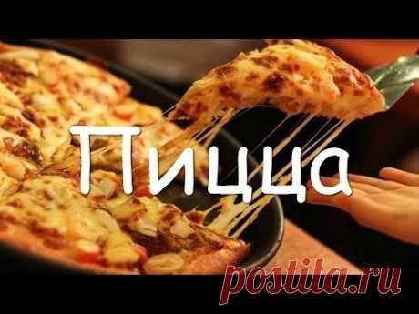 Быстрая пицца из слоеного теста с курицей в духовке в домашних условиях, простой рецепт - Простые рецепты Овкусе.ру