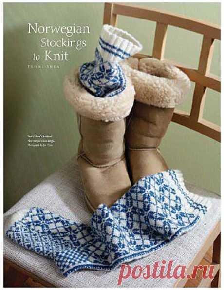 Norwegian Stockings to Knit (вязание спицами) | Золотые Руки