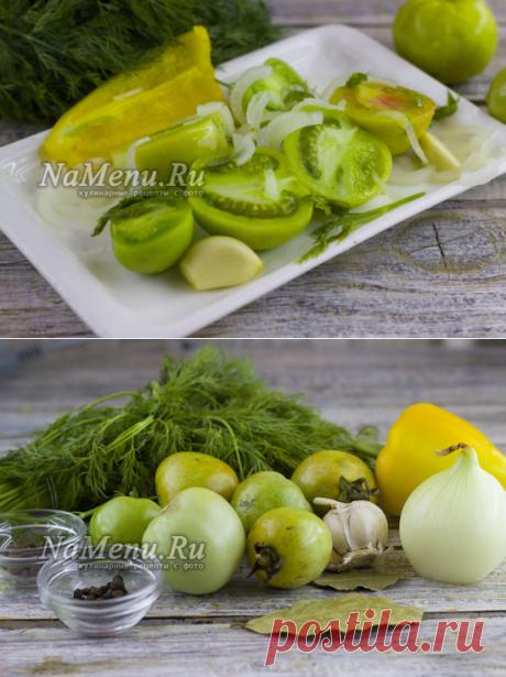 Квашеные зелёные помидоры с чесноком и зеленью в кастрюле без закатки