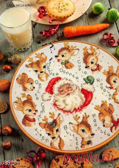 Новогодняя и Рождественская вышивка