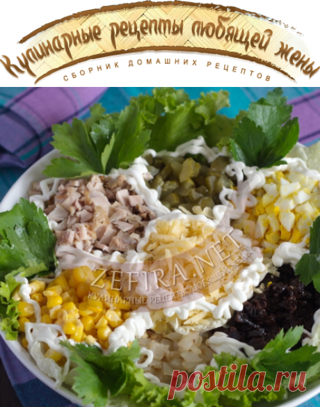 Кулинарные рецепты любящей жены — Сборник домашних рецептов