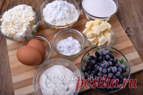 Пирог с черникой и творогом — рецепт с фото пошагово. Как приготовить творожно-черничный пирог?
