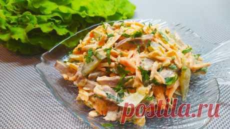 Салат, который готовлю чаще других (ну очень вкусно) | Эйфория. | Яндекс Дзен
