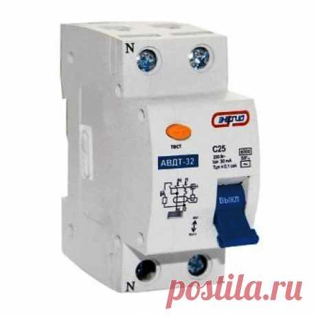 Дифференциальный выключатель АВДТ-32 40А-30мА-2P Энергия.   Дифавтомат с номиналом 40 ампер. Размеры автоматического прибора минимальны и конструктивно не превышают ширину двух модулей. Выполняет функции автоматического выключателя и устройства защитного отключения (УЗО). Имеет возможность работать при пониженном напряжении до 50 В. Устойчиво работает от минус 25 град. до  плюс 50 град. Цельсия.