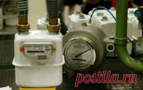 С 2019 года установка газового счётчика для многих станет принудительной | Законодатель.su 💼 | Яндекс Дзен