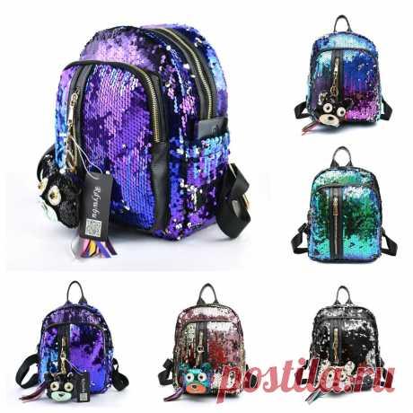 Прикольный маленький рюкзак из пайеток / Shopperali.ru